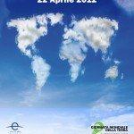 Earth Day: La Terra ha bisogno del nostro aiuto