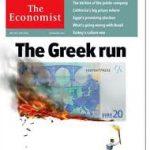 Il fallimento di Atene e il ritorno alla Dracma