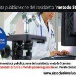 """Chiediamo l'immediata pubblicazione del cosiddetto """"metodo Stamina"""""""