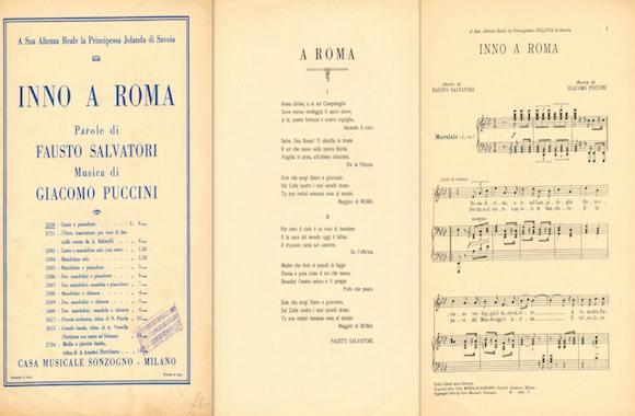 Inno a Roma