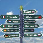 L'albero genealogico delle lingue parlate sulla Terra