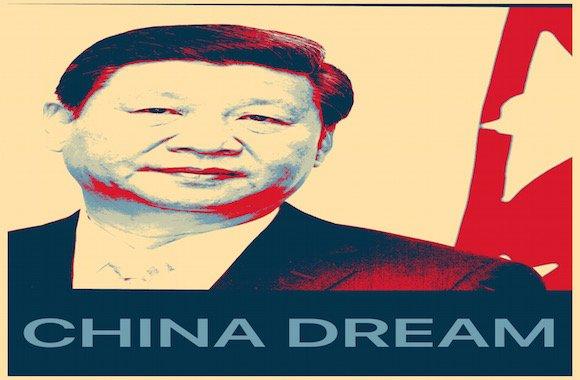 sogno cinese