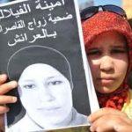 La storia di Amina Filali: Fermiamo i matrimoni fra vittime e stupratori!