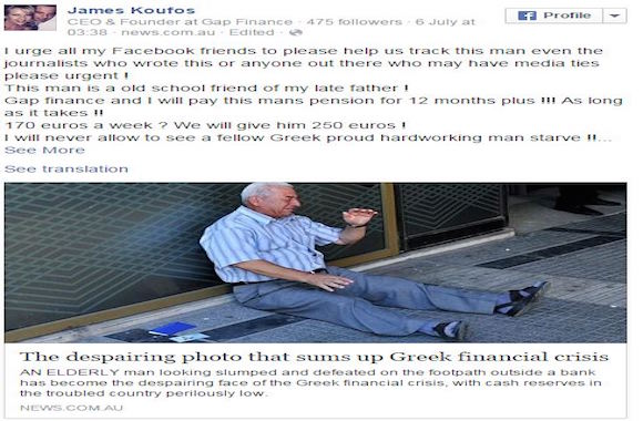 Giorgos Chatzifotiadis-pensione-Grecia