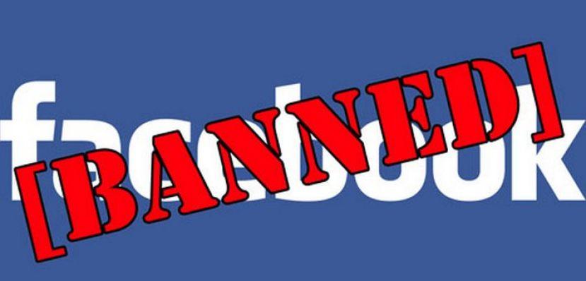 facebook-bannato